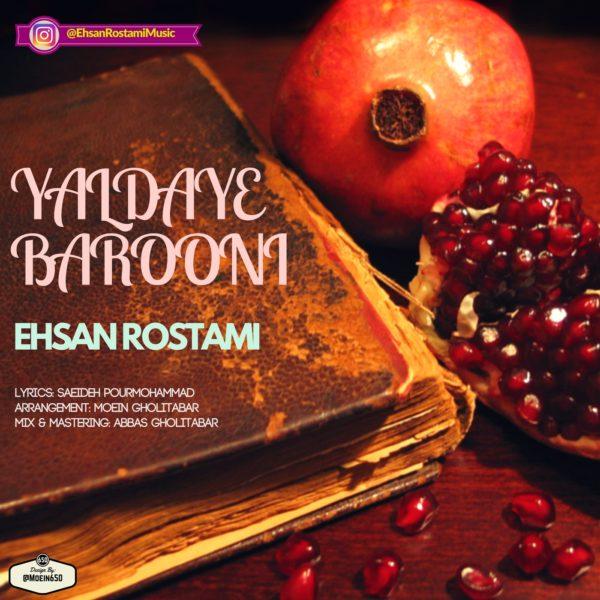 Ehsan Rostami - Yaldaye Barooni