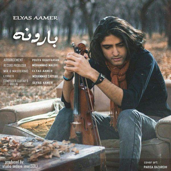 Elyas Aamer - Barooneh