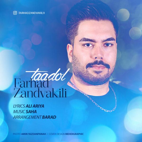 Farhad Zandvakili - Taadol