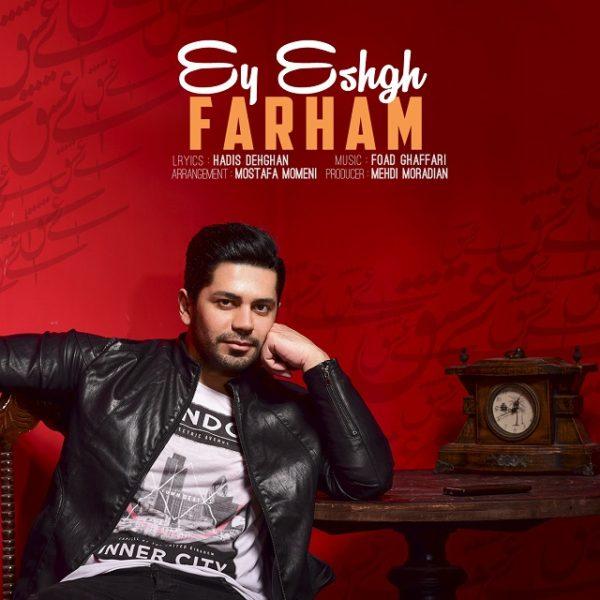 Farham - Ey Eshgh