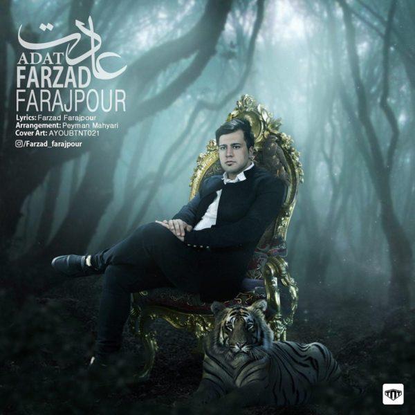 Farzad Farajpour - Adat