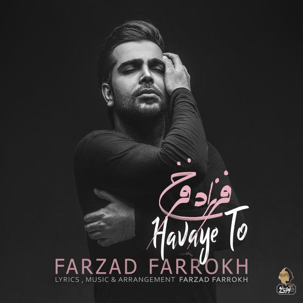 Farzad Farrokh - Havaye To