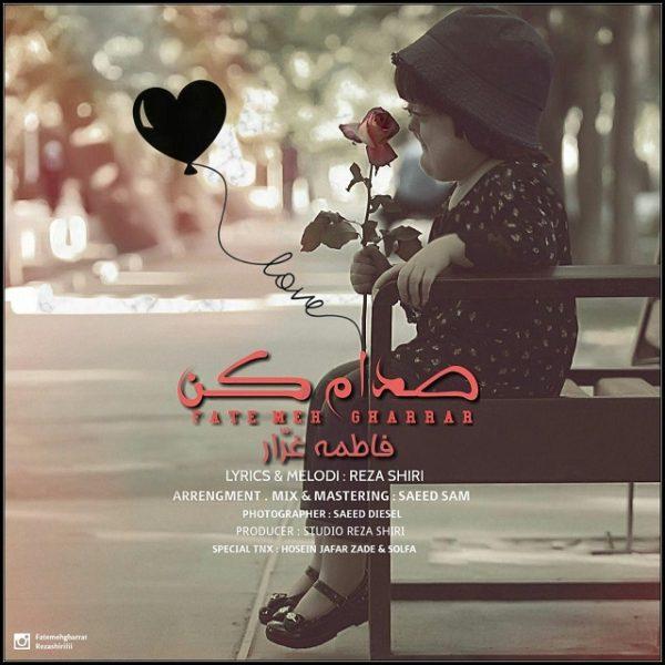 Fatemeh Gharrar - Sedam Kon