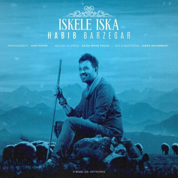Habib Barzegar - Iskele Iska