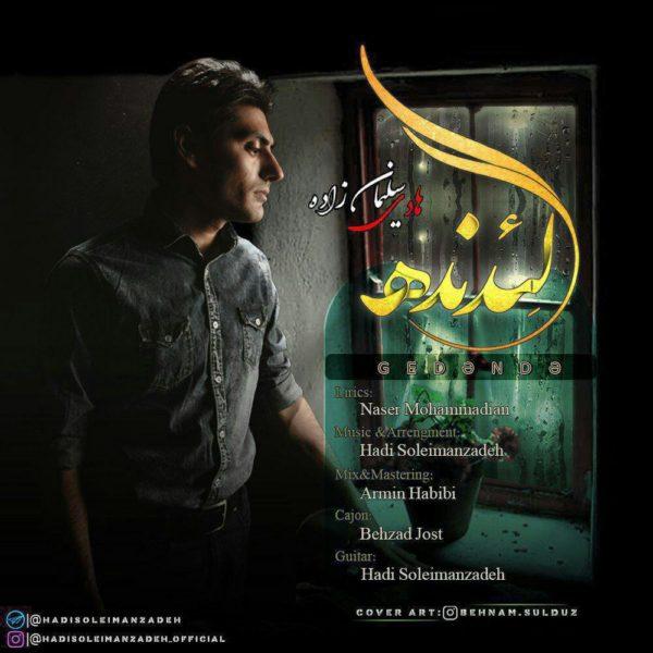 Hadi Soleimanzadeh  - Gedanda