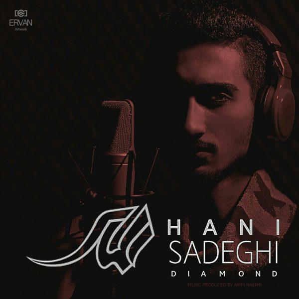 Hani Sadeghi - Almas