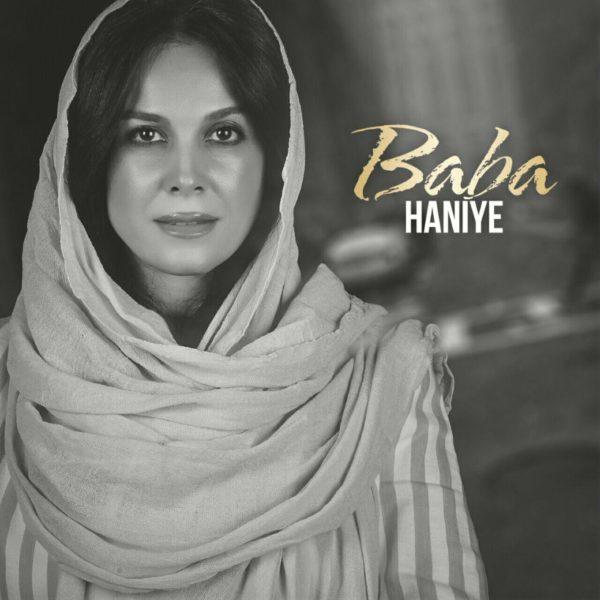 Haniye Rouhani - Baba
