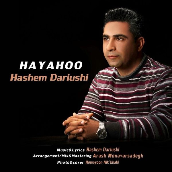 Hashem Dariushi - Hayahoo