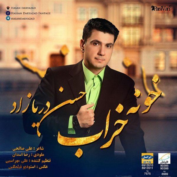 Hassan Daryazad - Khoone  Kharab
