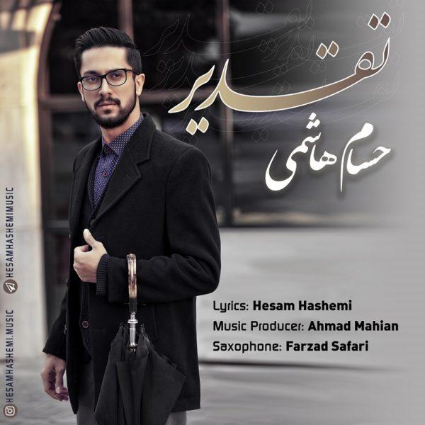 Hesam Hashemi - Taghdir