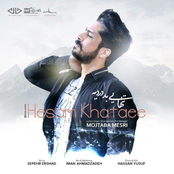 Hesam Khataee - Tanhaei Bad Dardiie