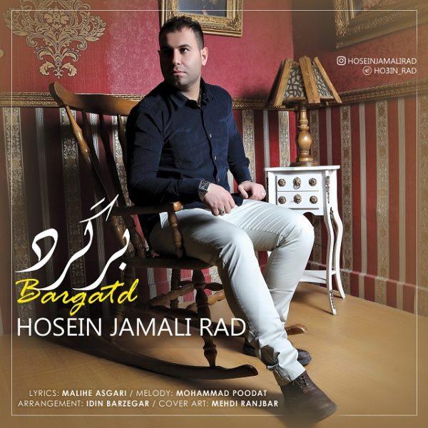 Hosein Jamali Rad - Bargard