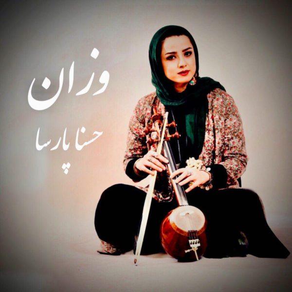 Hosna Parsa - Vazaan
