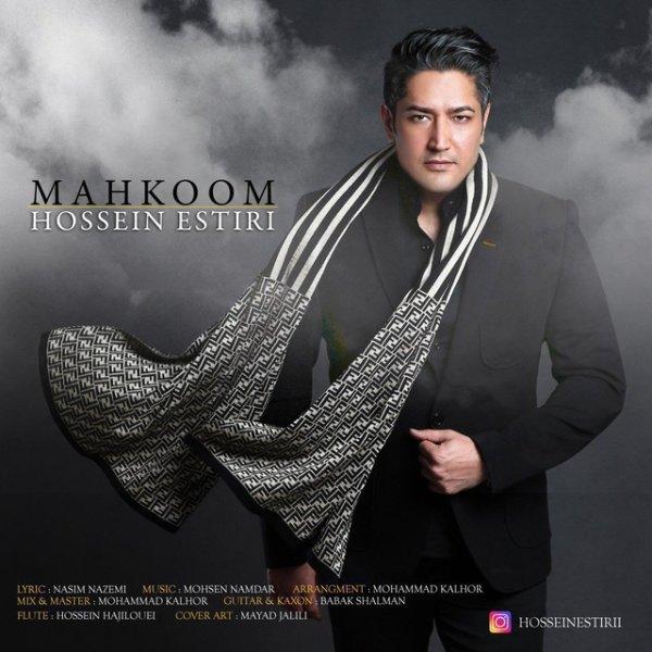 Hossein Estiri - Mahkoom