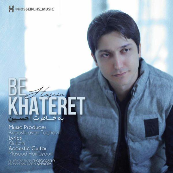 Hossein HS - Be Khateret