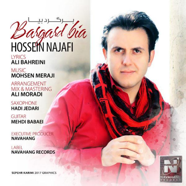 Hossein Najafi - Bargard Bia
