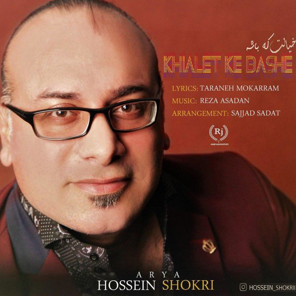 Hossein Shokri - Khialet Ke Bashe