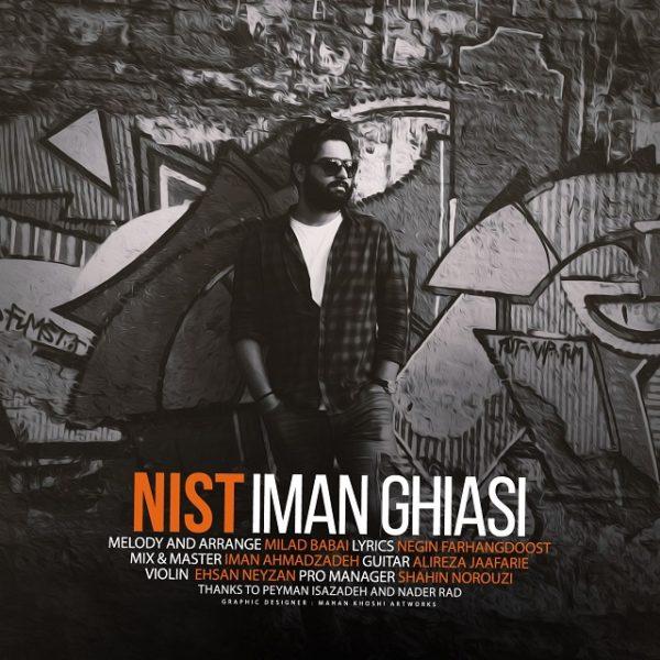 Iman Ghiasi - Nist