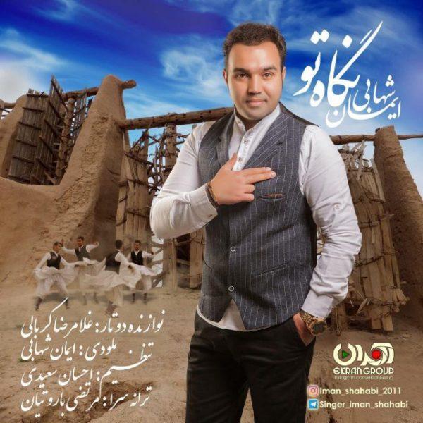Iman Shahabi - Negahe To