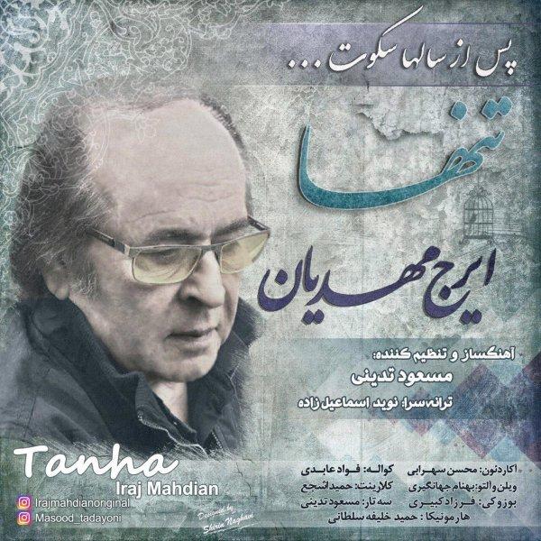 Iraj Mahdiyan - Tanha