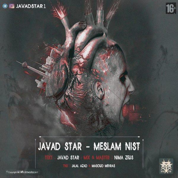 Javad Star - Meslam Nist