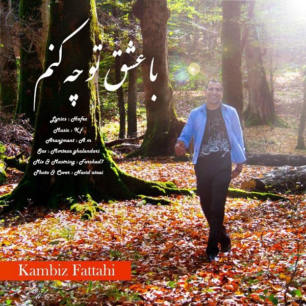 Kambiz Fattahi - Ba Eshghe To Che Konam