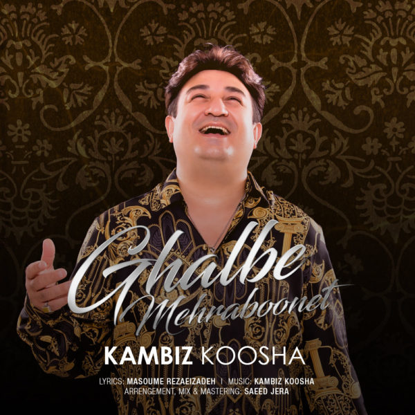 Kambiz Koosha - Ghalbe Mehraboonet