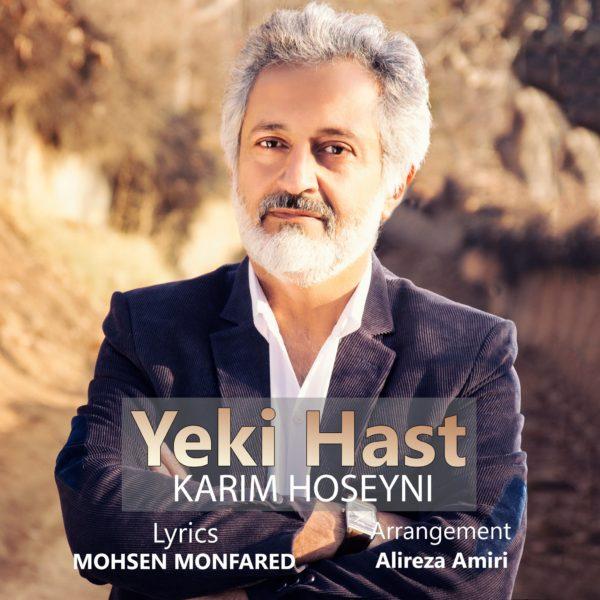 Karim Hosseini - Yeki Hast