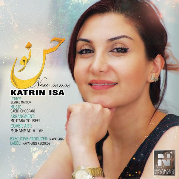 Katrin Isa - Hesse No