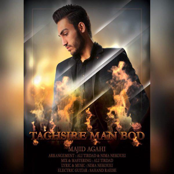 Majid Agahi - Taghsire Man Bod