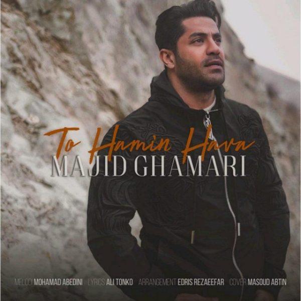 Majid Ghamari - To Hamin Hava