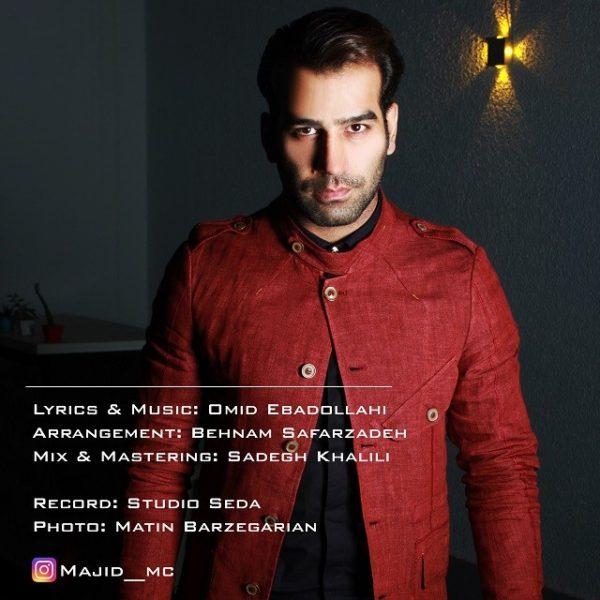 Majid Torabi - Ki Jaye Man