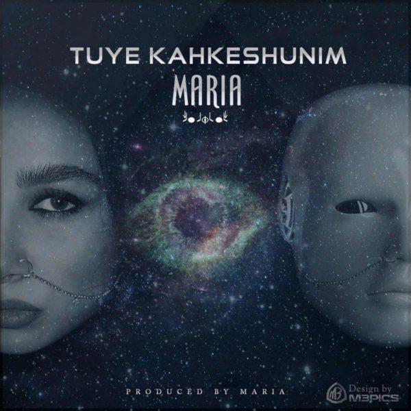 Maria - Tu Kahkeshoon