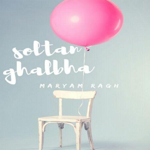 Maryam Ragh - Soltan Ghalbha