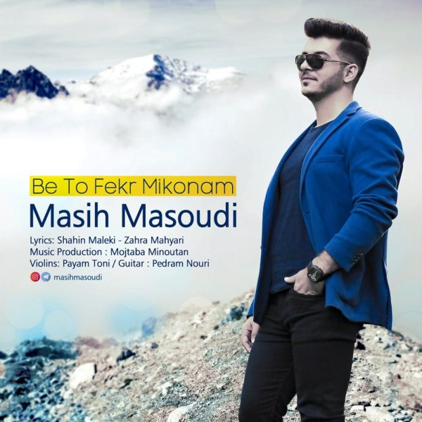 Masih Masoudi - Be To Fekr Mikonam