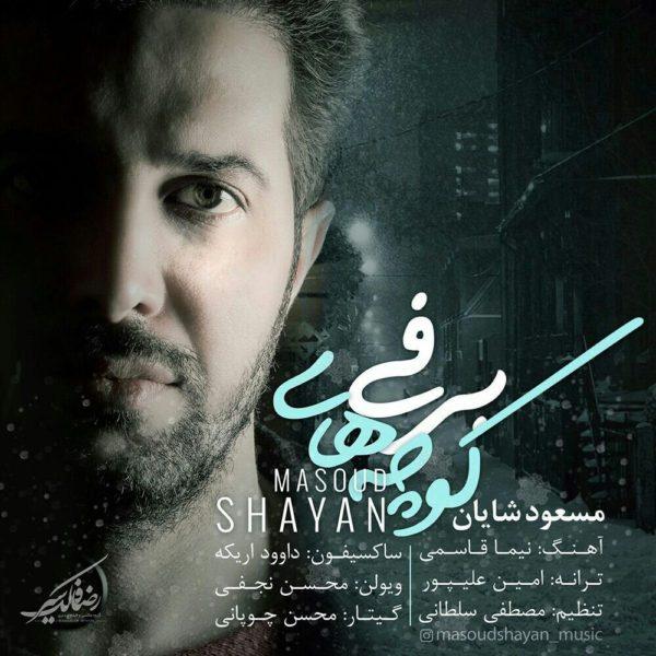 Masoud Shayan - Koochehaye Barfi