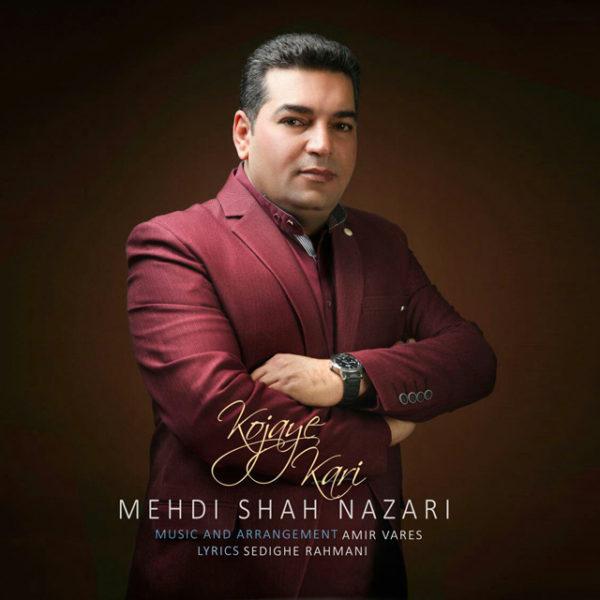 Mehdi Shahnazari - Kojaye Kari