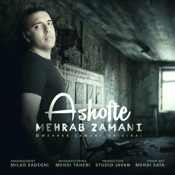 Mehrab Zamani - Ashofteh
