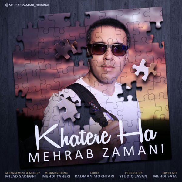 Mehrab Zamani - Khatereha