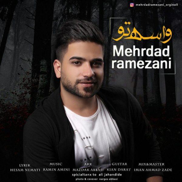 Mehrdad Ramezani - Vase To