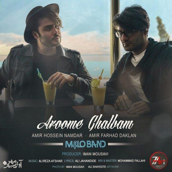 Melo Band - Aroome Ghalbam