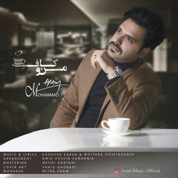 Mohammad Aram - Mano Cafe