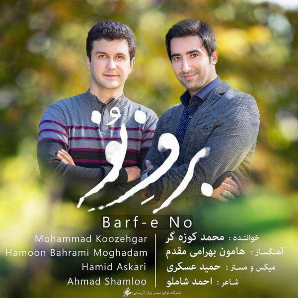 Mohammad Koozehgar - Barf E No