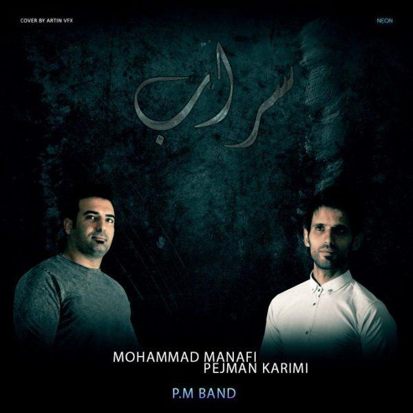 Mohammad Manafi & Pejman Karimi - Sarab