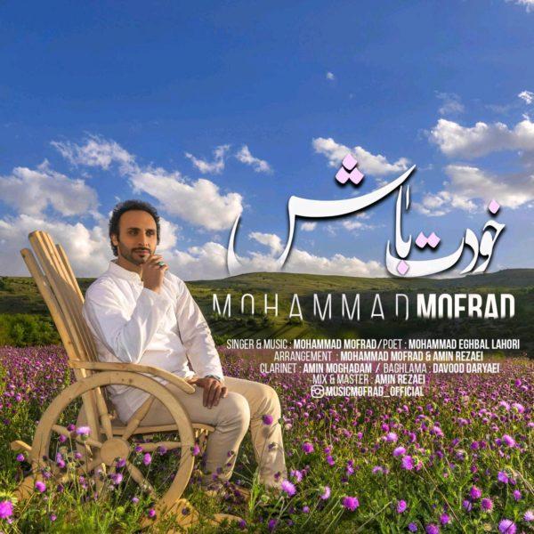 Mohammad Mofrad - Khodet Bash