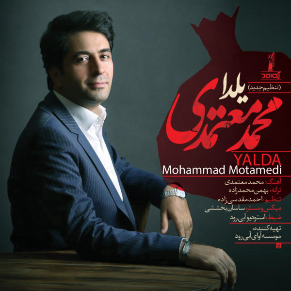 Mohammad Motamedi - Yalda (New Version)