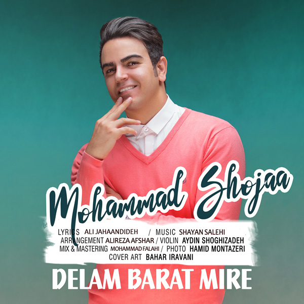 Mohammad Shojaa - Delam Barat Mire