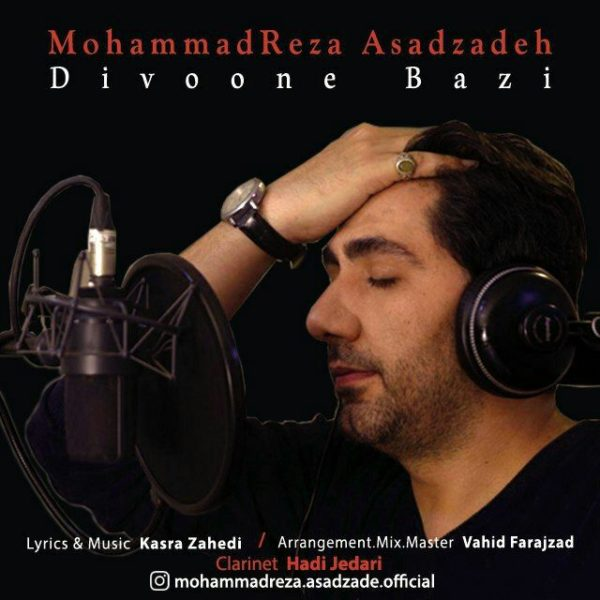 MohammadReza Asadzadeh - Divoone Bazi