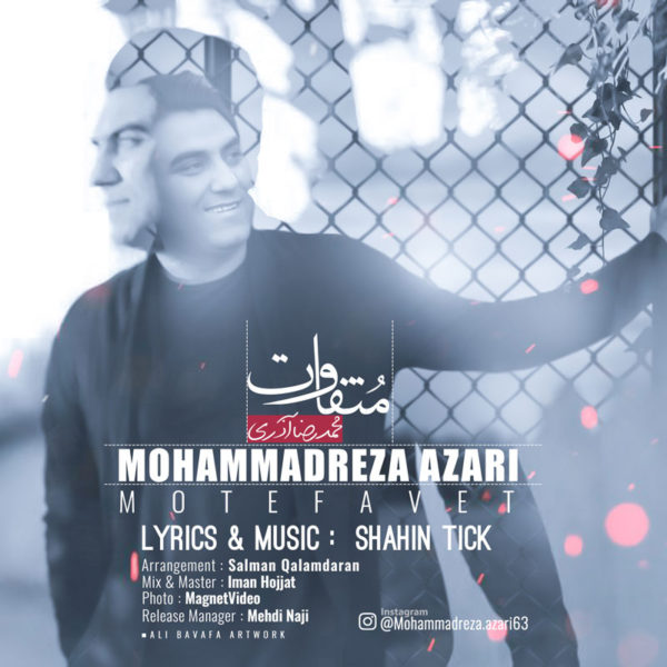 Mohammadreza Azari - Motefavet