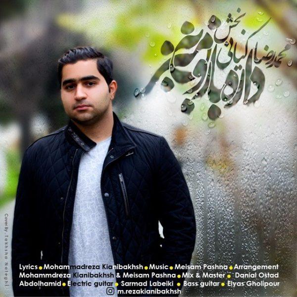 Mohammadreza Kianibakhsh - Dare Baron Mizane